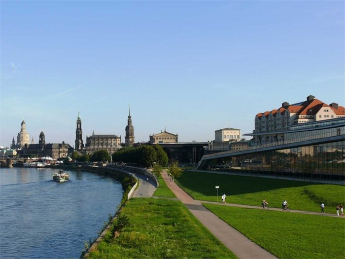 Maritim Hotel & Internationales Congress Center Dresden - Hotelansicht mit Congress Center