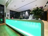 Parkhotel Stuttgart Messe-Airport - Rezeption